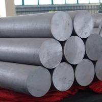 3003环保铝棒批发