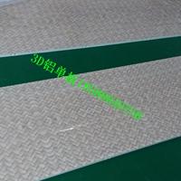 海南1.5mm3D打印铝单板 藤席铝单板