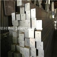 精拉铝棒2024进口铝棒现货批发定做清远