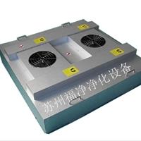 福净净化FFU-H23-XL送风单元