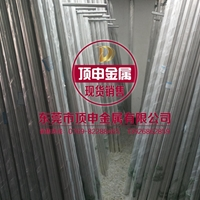 al6063合金铝棒优质铝合金建筑型材