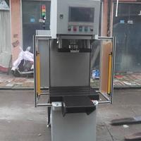 数控油压机