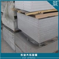 现货6061铝板 6061铝板批发