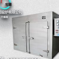 烘干箱工业真空烤箱干燥箱马弗炉箱式电阻炉