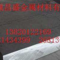7075铝板模具用160毫米超硬铝板