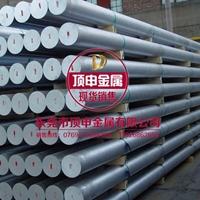 铝合金棒3003精拉铝棒(抗拉强度)密度