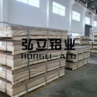 厂家批发2A14拉伸铝板