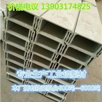 华泰铝业 140建筑铝模