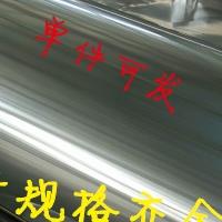 西南铝5052-h32冲压铝带冲压拉伸专用铝带
