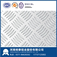 防滑铝板、五条筋花纹板、压花板-河南明泰