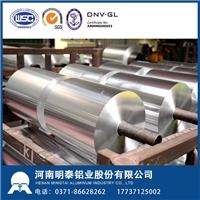 铝箔、铝箔价格、铝箔厂家-河南明泰