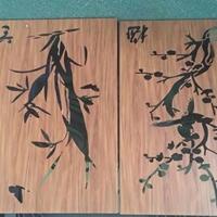 大吕建材生产木纹色铝单板,