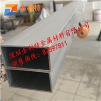 装饰用铝方管  5052氧化铝方管