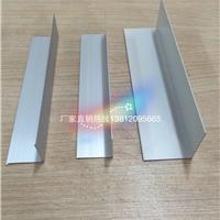 净化铝型材角铝