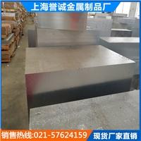 LY20t6超宽铝板现货规格齐 LY20屈服强度