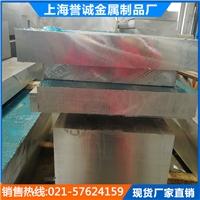 西南铝 超厚铝板2a10  2a10厚铝板切割