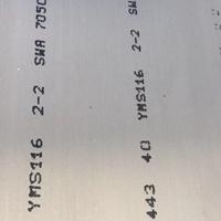 进口铝合金板2124铝板介绍