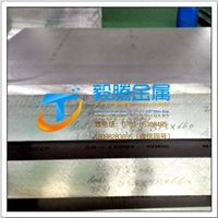 美铝铝板1050压花铝板介绍