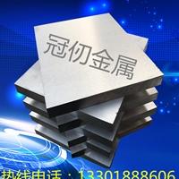 6061铝排铝管铝块加工零切