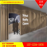 包柱弧形铝方通 门头改造弧形铝方通