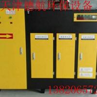 光电一体机废气设备净化器工业废气处理设备