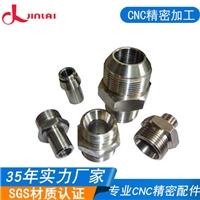 五金配件锌合金压铸件 铝压铸厂家可送样品