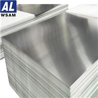 2024铝板 螺旋桨结构件 原厂质保 西南铝板