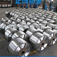 铝线各种规格大小尺寸