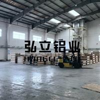 光滑耐冲击铝板,4145进口铝板