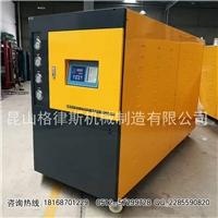 工业冷水机厂家直销 铝氧化冷冻机