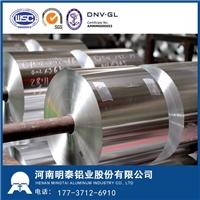河南1235胶带铝箔生产厂家