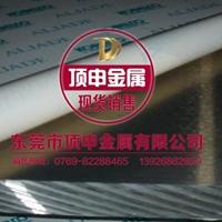 特种铝合金6061铝排6061铝板厂家
