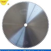 铝材锯切机锯片 切铝材切割片厂家直销