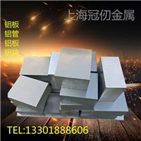 4A03铝板机械加工性能