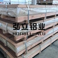 2124-T6无腐蚀油斑铝板