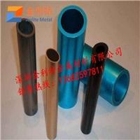 薄壁环保铝管  氧化合金铝管