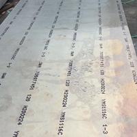 进口铝板6063铝合金薄板