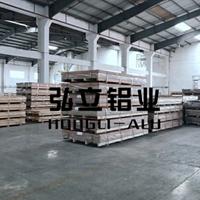 2124-T351抗腐蚀性强铝板