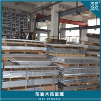 现货超厚铝板 AL7075铝板价格