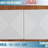 铝天花板\喷涂铝扣天花板 XW-L平面铝方板