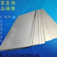 1060铝板、5083铝管