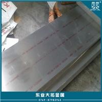 国标7075铝合金板