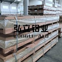 沈阳1A50铝板价格