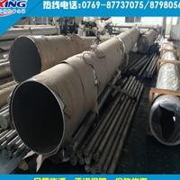 7075铝管库存  7075铝管生产厂家