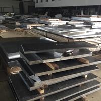 2A12 7075优质铝板 铝块加工 化学性能