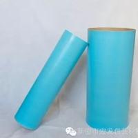 平板复合印字铝型材直包包装纸