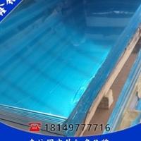 环保5A05铝板材质