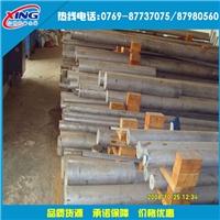 6063铝棒  6063广东铝棒厂家