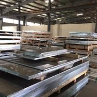 3003铝板 铝管