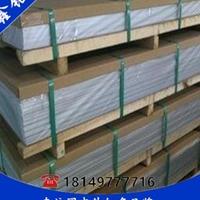 高强度LC4铝板厂家